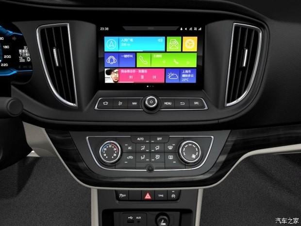 配1.4T发动机 荣威360将于成都车展上市高清图片