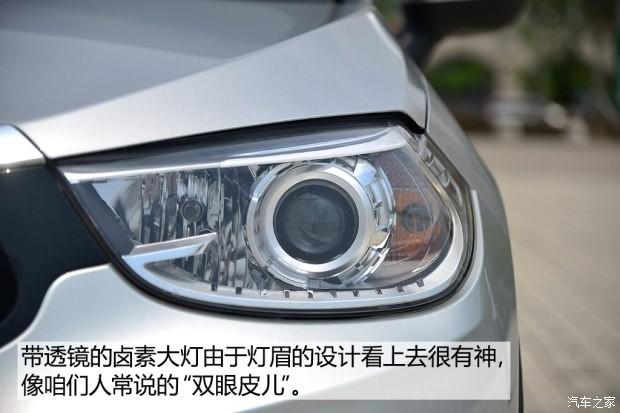 华晨中华 中华v3 2015款 1.5t 自动基本型高清图片