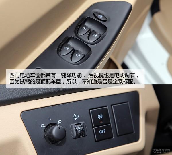 奇瑞开瑞K50今日上市 预计售价5万元起