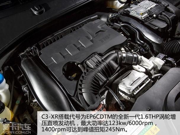 拘一格的新生 东风雪铁龙C3 XR试驾高清图片