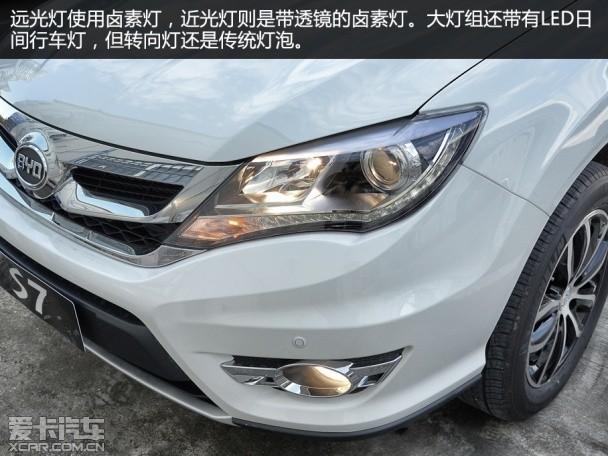 国产七座SUV新选择 试驾全新比亚迪S7高清图片