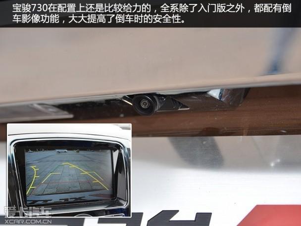 动力提升 汽车试驾宝骏730 1.8L MT高清图片
